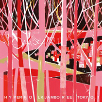 HYPER FOLK JAMBOREE TOKYO.1