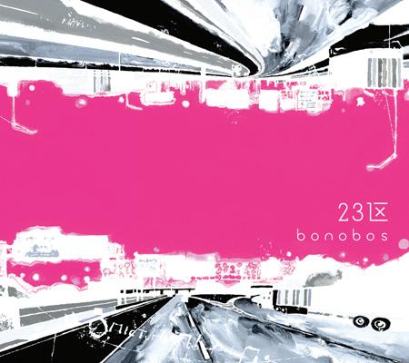 23区 【NEW!!】