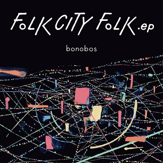 FOCK CITY FOCK .ep