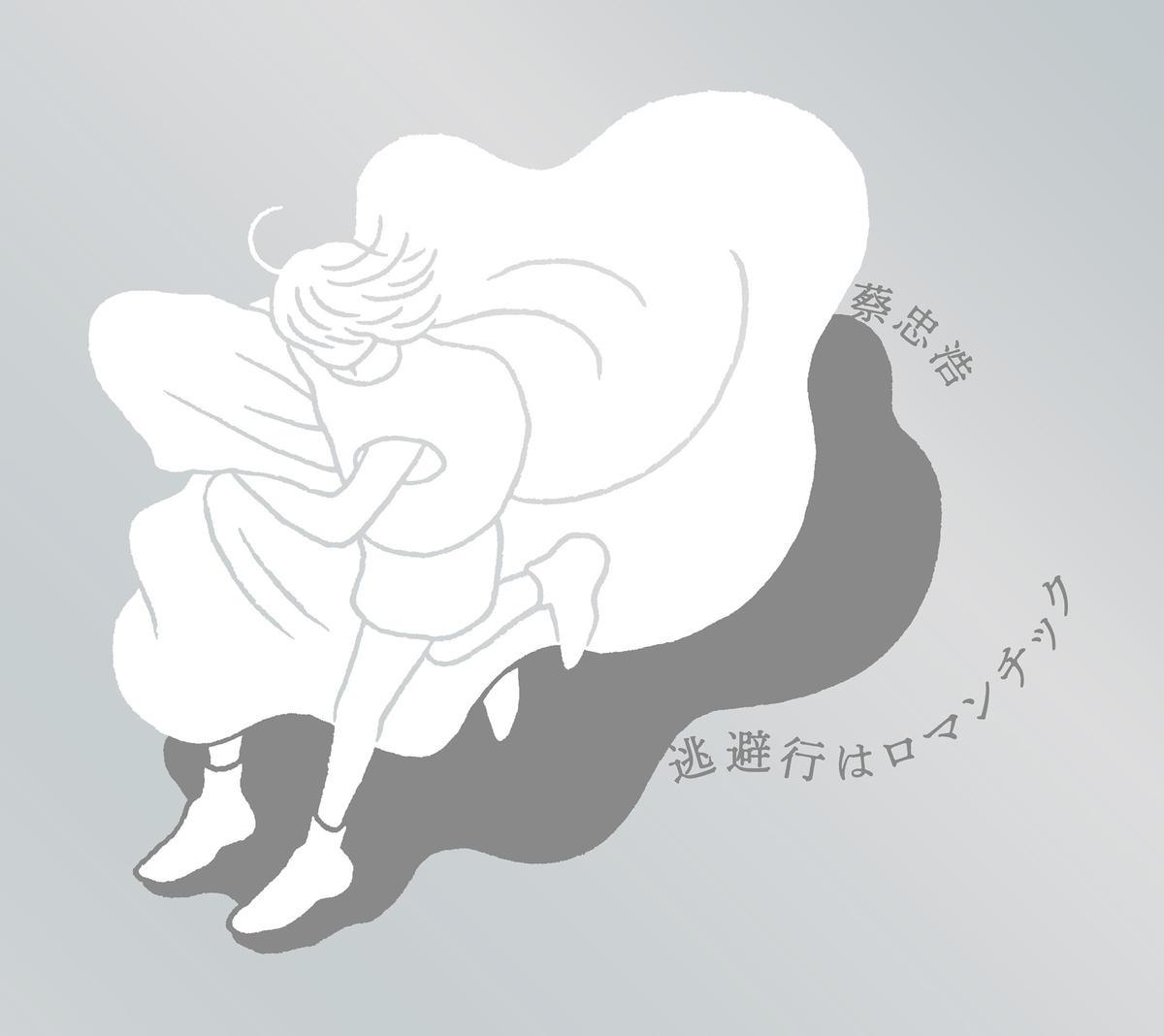 saisolo20_hyo1 (1).jpg